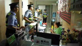 超嚴格管控:維族人入住須詳細報備公安局 一酒店未登記遭罰
