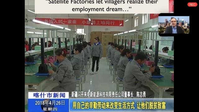 鄭國恩在論述中共在新疆進行的「扶貧」宣傳