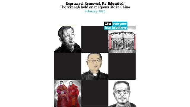 2020中國宗教自由報告封面