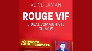 「中國是共產主義、馬列主義、斯大林主義及毛澤東主義的結合體」