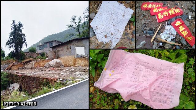 上饒市一處家庭教會聚會點被夷為平地,信仰標誌散落在地上