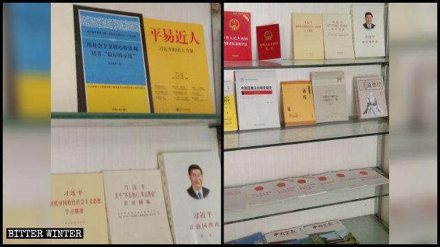振興區一聚會點內宣傳習近平語錄的書籍