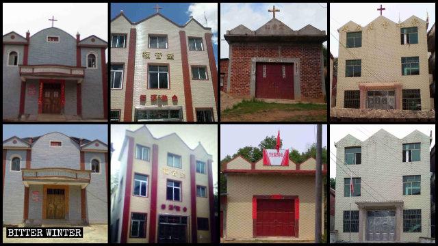 新源村等多處三自教堂十字架被強拆
