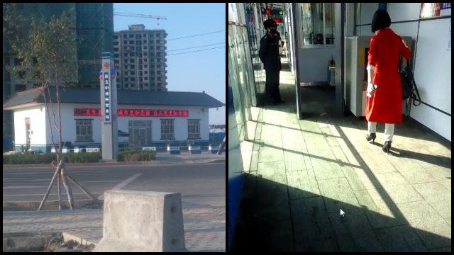 新疆昌吉州瑪納斯縣警務站