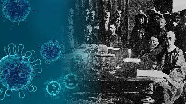 武漢肺炎與《辛丑條約》(合成圖)