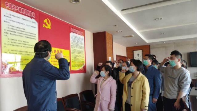 3月,湖南省計量院為其黨員組織過政治生日,重溫入黨誓詞(網絡圖片)