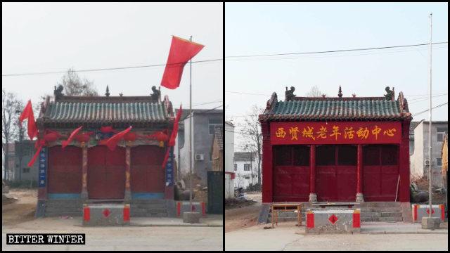 林州市一處佛寺被改為老年活動中心