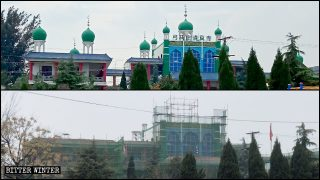 武漢肺炎期間中共仍斥巨資中國化改造清真寺伊斯蘭標誌