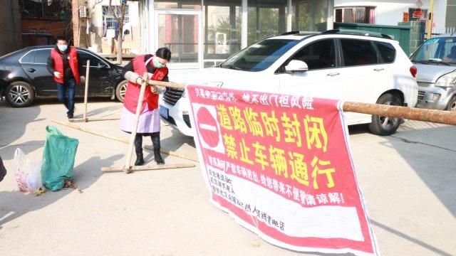 疫情期间,江西省瑞昌市居民小区门口都实行严格管控(网络图片)