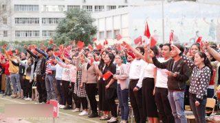 確保只信共產黨:中共全面排查各校園信仰情況 嚴懲信教教師