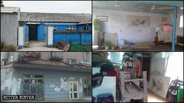 吉林省多處家庭教會聚會點被取締