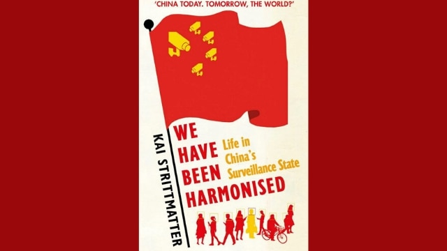 《我們已被和諧:在中國監控國度中生活》書籍封面