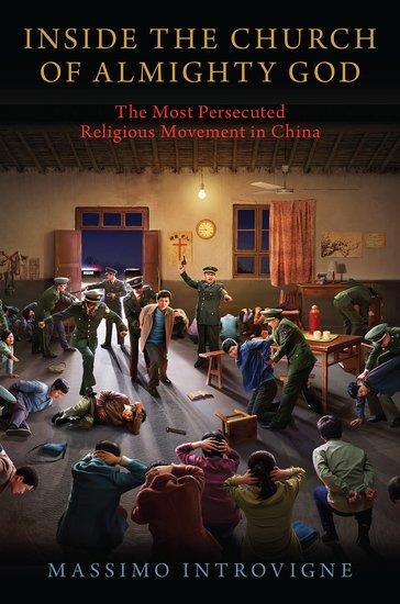 《走進全能神教會——中國受迫害最嚴重的宗教團體》書籍封面