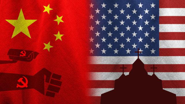 中國打擊涉美教會(合成圖)