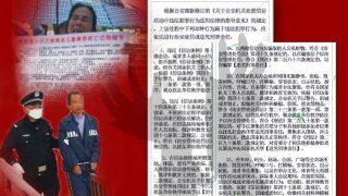 32種上訪行為招重判 網友:在中國維權自己先進監獄