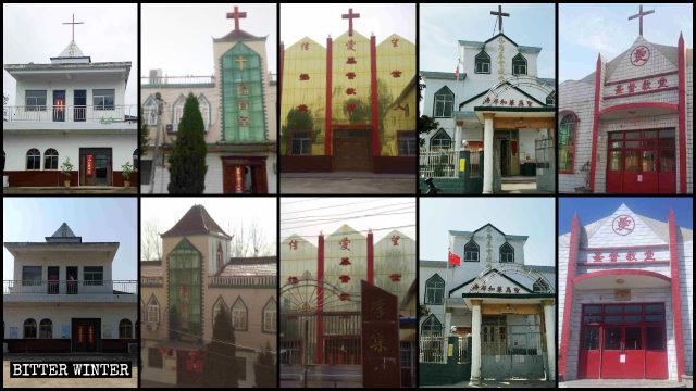 六安市多處三自教堂十字架被拆