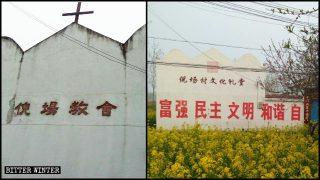 持續落實習近平批示 江蘇再取締187處基督教堂及聚會點