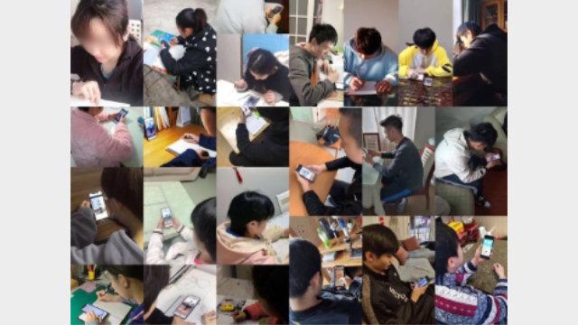 疫情期間,學生需要在家學習「青年大學習」(網絡圖片)