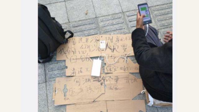 微博上曾有人分享,一湖北人在深圳找工作卻沒有一個單位願意僱用他。(微博截圖)