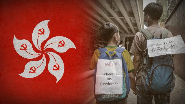 香港青少年將加劇接受中共紅色教育灌輸(合成圖)