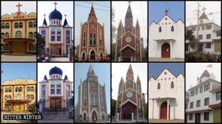 安徽四個月拆250餘教堂十字架 官員:所有宗教標誌都要拆