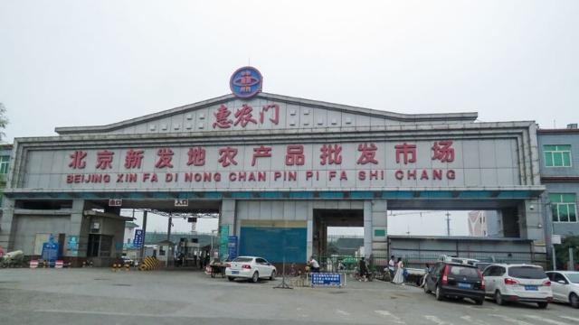 北京新發地農產品批發市場可能是二次疫情爆發的源頭