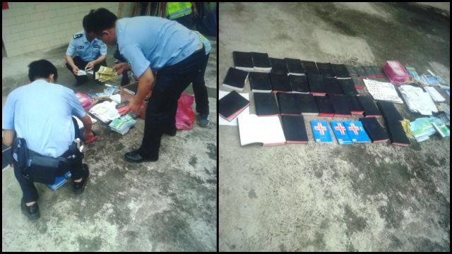 警察沒收「基督之家」的聖經等宗教書籍(知情人提供)