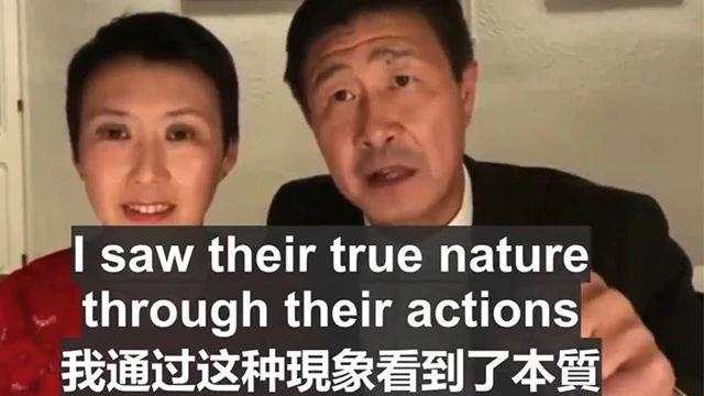 郝海東、葉釗穎伉儷解釋他們認為中共非常邪惡的原因(來自Twitter)