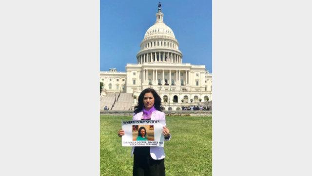 古麗仙·阿巴斯醫生的妹妹羅珊·阿巴斯,於華盛頓特區