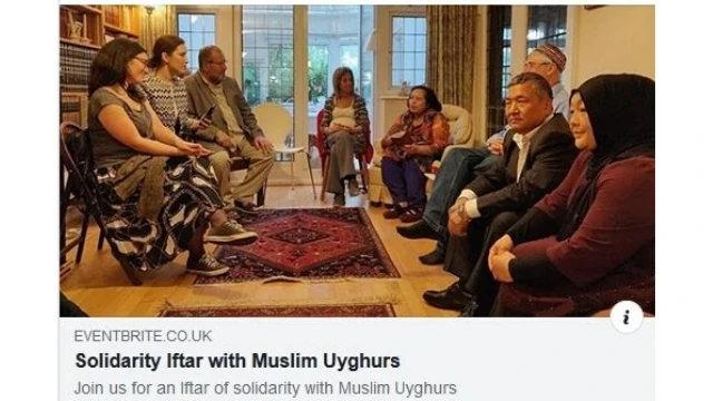 維吾爾人開齋節海報(來自Facebook)
