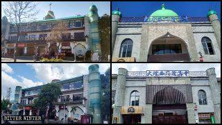武漢肺炎期間雲南大理中國化改造清真寺、商鋪牌匾仍繼續