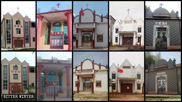 餘干縣大量教堂、聚會點十字架被拆毀