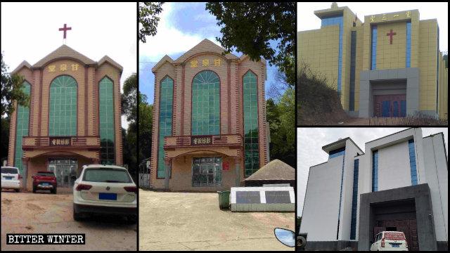 上饒市兩處三自教堂十字架被拆除