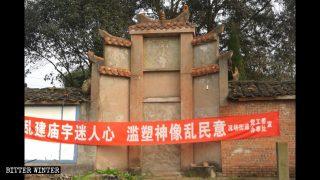滅佛滅道:四川瀘州一年半強拆取締160餘處佛寺道觀
