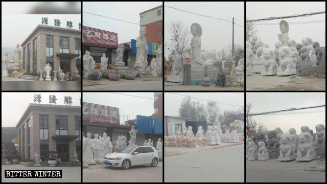 曲陽縣的石雕廠外擺放的宗教塑像被移走或遮蓋