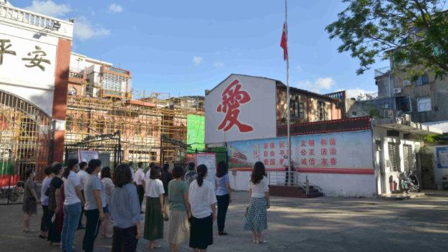 泉州市堂泉南基督教內舉行的升旗儀式(知情人提供)