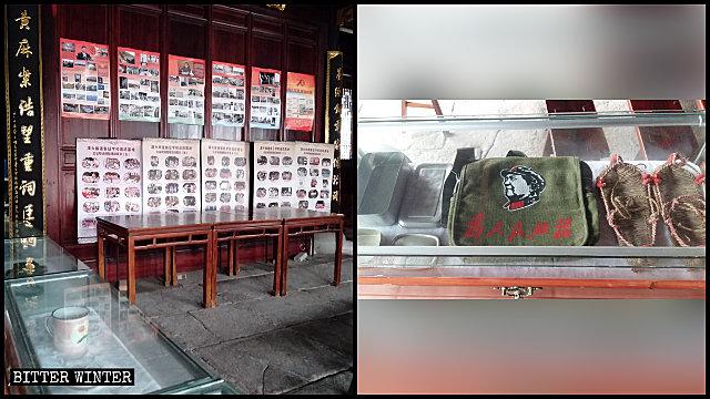 蔡家祠堂裡的宣傳海報和革命用具