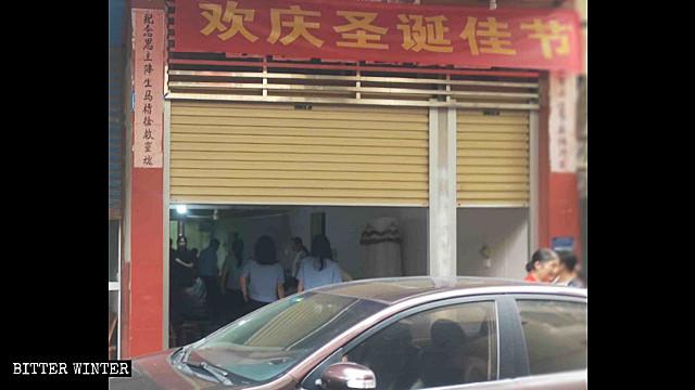 警察闖入「大讚美派」位於中吉社區的聚會點