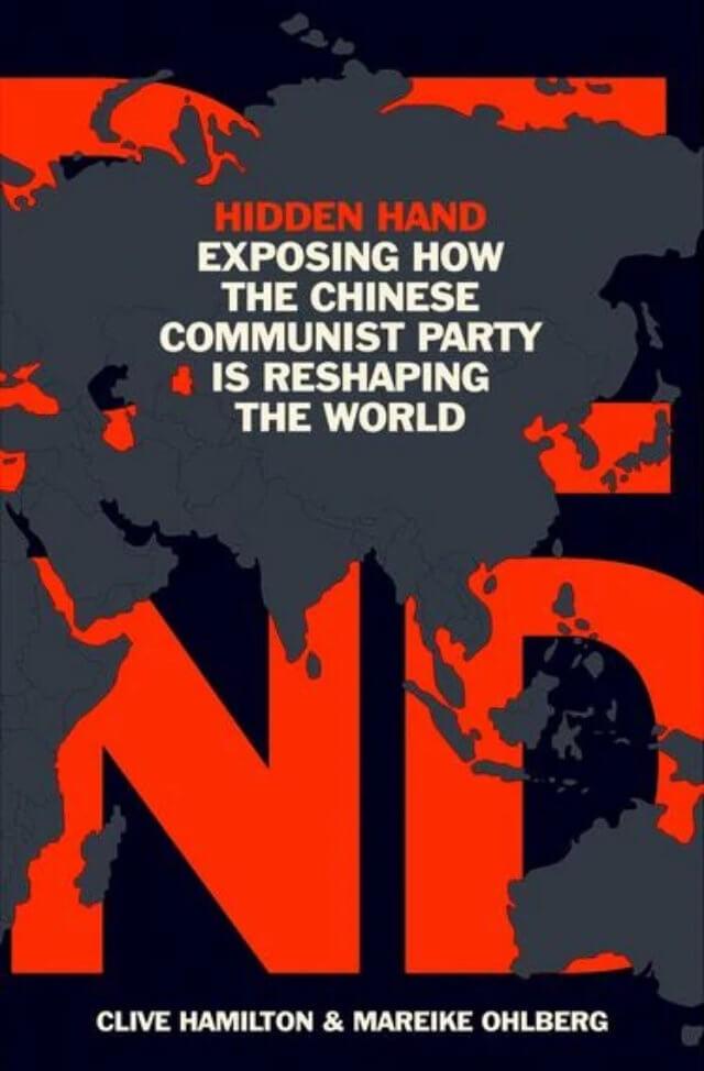《隱形的手:中國共產黨如何重塑世界》書籍封面