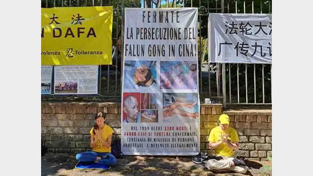 2020年7月20日,中国驻罗马大使馆前举行反对迫害法轮功的抗议活动