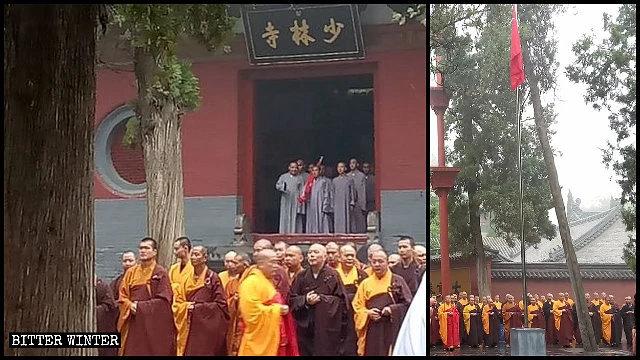 少林寺和尚列隊舉行升旗儀式