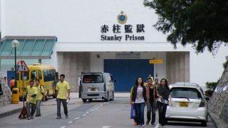香港國安法第38條:我們都可能被逮捕