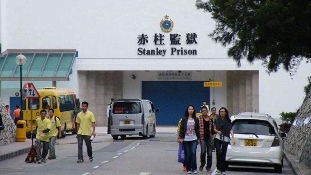 赤柱監獄是香港最高度設防的六座監獄之一。我們會不會都被關進去?(Tksteven - CC BY 3.0)