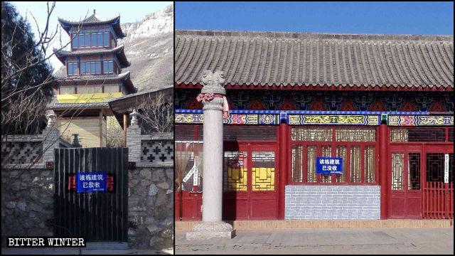 一些寺廟建築物標記著「此建築物已沒收」