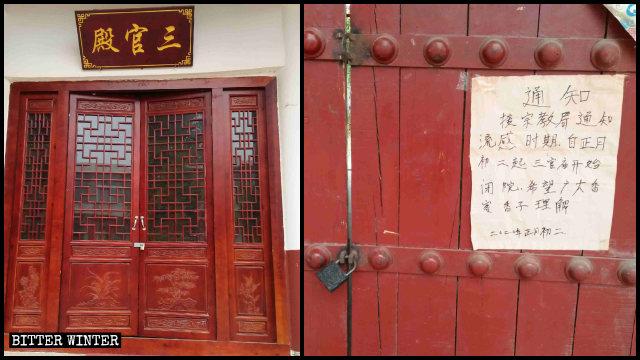 三官廟東院緊鎖的大門,上面貼著要求停止一切宗教活動的通知