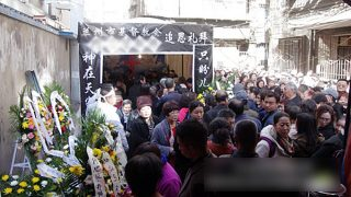 中共再下令嚴禁宗教葬禮儀式 政府人員全程監視信徒葬