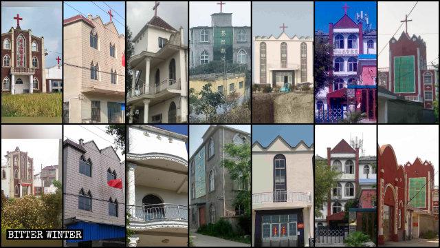 安徽省多地大量三自教堂十字架被強拆