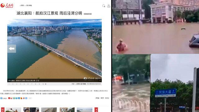 阿波羅新聞網報導湖北各地因大雨造成的災情嚴重(右)官媒卻報導湖北襄陽大雨後江面景色很美(左)(網頁截圖)