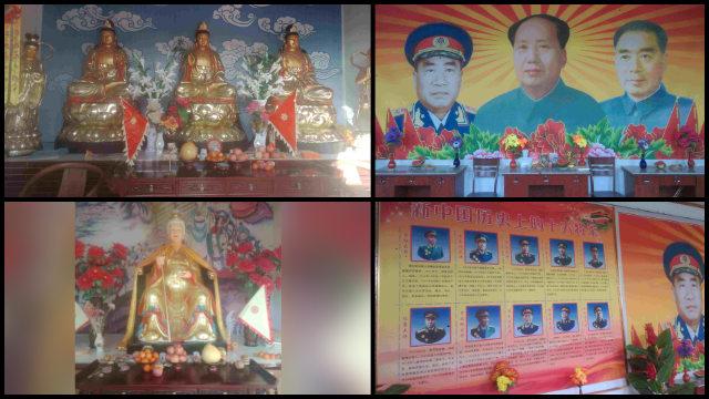 巨鹿縣一座寺廟被改成「毛澤東紀念堂」,神像被毛澤東等國家領袖像代替(知情人提供)