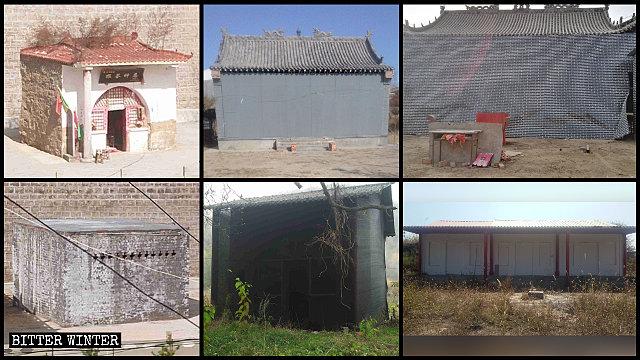 延安市內許多民間寺廟被關閉,門用磚塊封堵